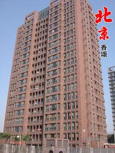 北京-香颂
