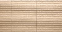 竹陶-AMND42800B