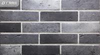 珠壁石-BHZY19508CH