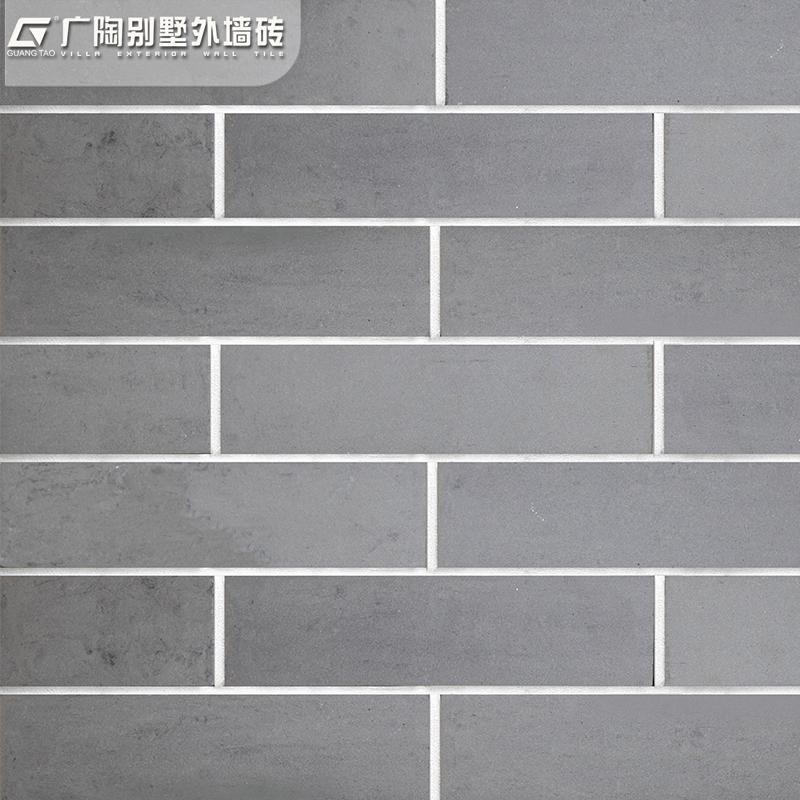 丹青石-BIA819483C