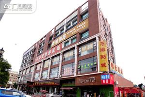 东莞石排镇商业楼