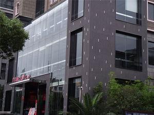 宁波川菜馆( 竹陶)