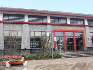 泸州 中国第一酒庄-龍洄庄园