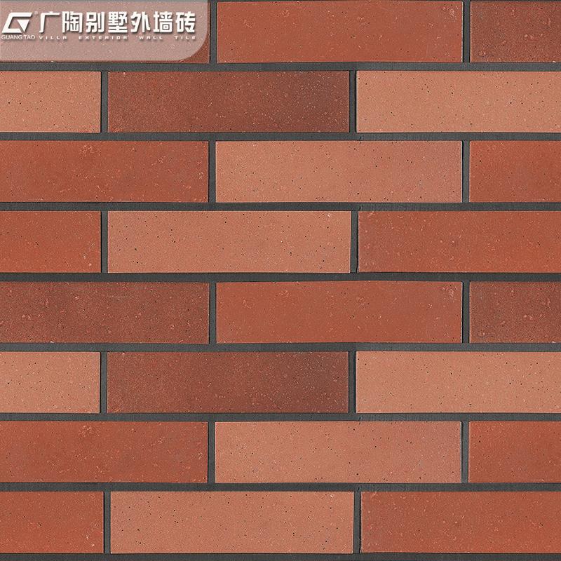 丹青石-BIA879116CH