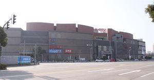 上海莘庄百盛购物广场