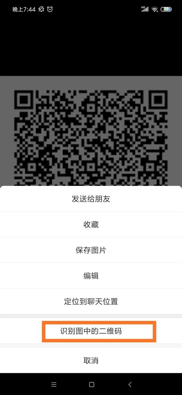 微信图片_20200415101628.jpg