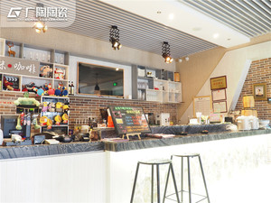 岳阳爱沫咖啡馆
